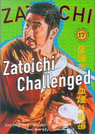 Zatoichi: Blind Swordsman 17 - Zatoichi Challenged Movie