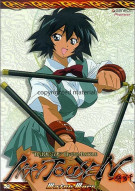 Ikki-Tousen: Volume 3 - Water Wars  Movie