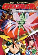 GaoGaiGar: Volume 1 Movie