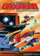 GaoGaiGar: Volume 5 Movie