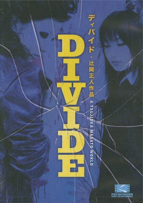 Divide Movie