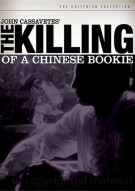 Killing Of A Chinese Bookie, The: The Criterion Collection Movie
