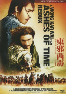 Ashes of Time Redux Movie
