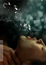 In The Realm Of The Senses: The Criterion Collection Movie