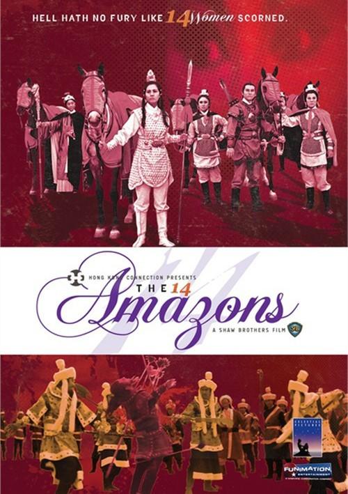 14 Amazons, The Movie