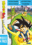 Dragon Ball - 4 Movie Pack Movie