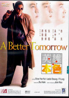 Better Tomorrow, A (Tai Seng) Movie