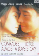 Comrades, Almost a Love Story Movie