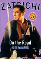Zatoichi: Blind Swordsman 5 - On The Road Movie