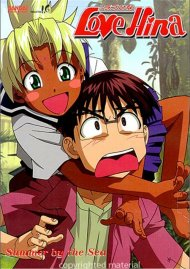Love Hina: Volume 5 - Summer By The Sea Movie