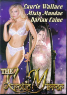Erotic Mirror, The Movie