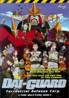 Dai-Guard 6: The Bottom Line Movie