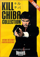 Kill Chiba Collection Movie