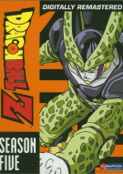 Dragon Ball Z: Season 5 Movie