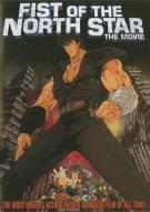 Fist Of The North Star: The Movie Movie