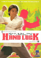 Shaolin Hand Lock Movie