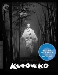 Kuroneko: The Criterion Collection Blu-ray