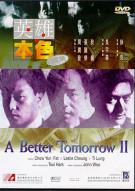 Better Tomorrow 2, A (Tai Seng) Movie