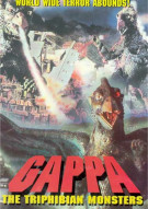 Gappa: The Triphibian Monsters Movie