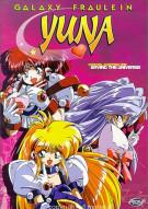 Galaxy Fraulein Yuna # 1 Movie