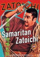 Zatoichi: Blind Swordsman 19 - Samaritan Zatoichi Movie