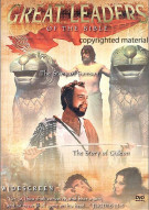Great Leaders Of The Bible Movie