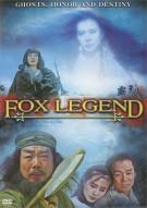 Fox Legend Movie