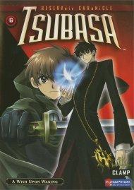 Tsubasa 6: A Wish Upon Waking Movie