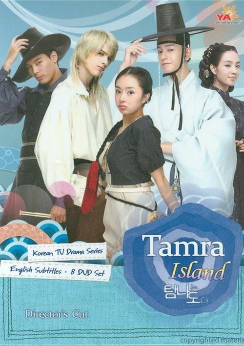 Tamra Island Movie