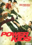 Power Kids Movie