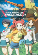 Idolmaster Xenoglossia: Collection 2 Movie