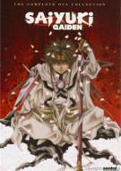 Saiyuki Gaiden: The Complete Collection Movie