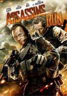 Assassins Run Movie
