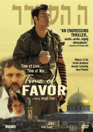 Favor Movie