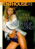 Penthouse: The World Of Philip Mond Movie