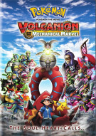 Pokemon the Movie 19: Volcanion and the Mechanical Marvel Movie