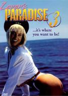 Lovers Paradise #3 Movie