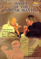 Dance Of The Drunken Mantis Movie