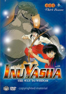 Inu-Yasha: The Way To Wisdom - Volume19 Movie