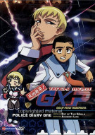 Tenchi Muyo GXP! - Police Diary 1 Movie