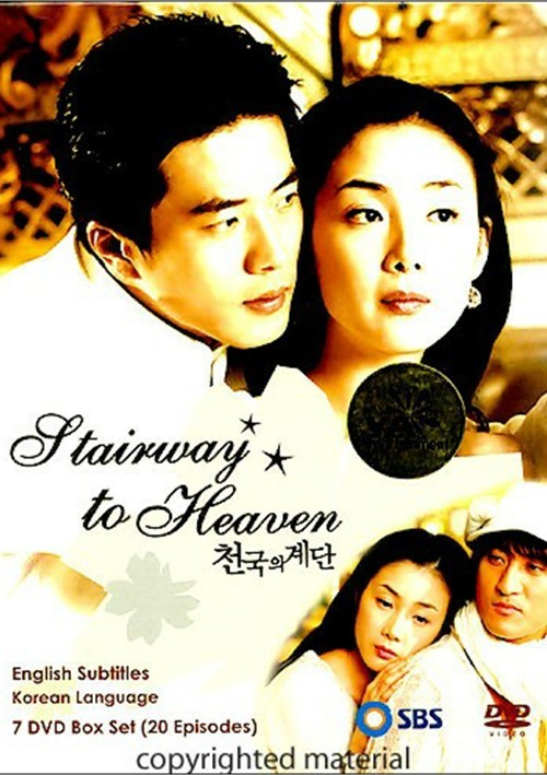 Stairway To Heaven Movie