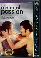 In the Realm of Passion Movie