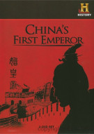 Chinas First Emperor Movie