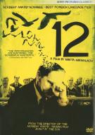 12 Movie