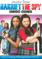 Harriet The Spy: Blog Wars Movie