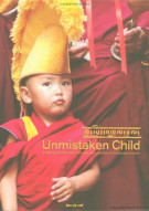 Unmistaken Child Movie