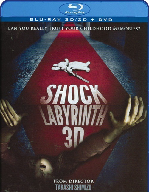 Shock Labyrinth 3D (Blu-ray + DVD Combo) Blu-ray