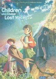 Children Who Chase Lost Voices Movie