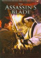 Assassins Blade, The Movie