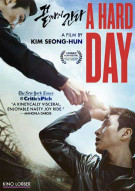 Hard Day, A Movie